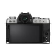 Fujifilm X-T200 Kit XC 15-45mm